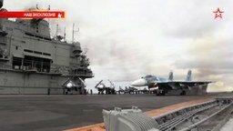 Смотреть Самолёты на авианесущем крейсере