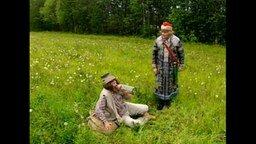 Городок: Иван-Царевич и мужик смотреть видео прикол - 2:25