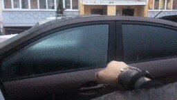 Смотреть Ледяная тонировка автомобильного стекла