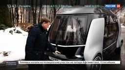 Смотреть Российская беспилотная электрическая маршрутка