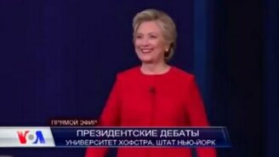 Смотреть Клинтон и Трамп сквозь призму советского кино - 2