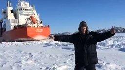 Смотреть Северное грузовое судно