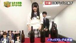 Смотреть Мелодия на бутылках по-японски
