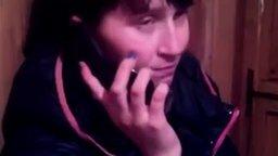 Смотреть Девушка звонит по пудре