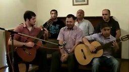Грузины и русские песни смотреть видео - 5:28