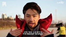 Смотреть Корейский супермен
