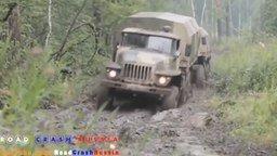 Грузовики Урал - наша гордость смотреть видео прикол - 7:25