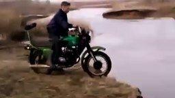 Упал с мотоциклом в речку смотреть видео прикол - 0:13