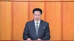 Новости по-китайски смотреть видео прикол - 4:18
