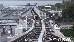 Развязка для поездов по-японски смотреть видео - 2:18