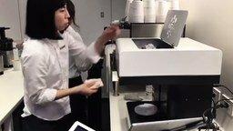 Портрет на кофемашине смотреть видео - 1:34