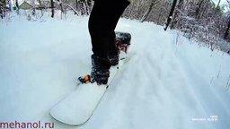 Смотреть Электрический сноуборд