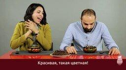 Итальянцы пробуют русские супы смотреть видео - 4:14
