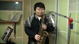 Смотреть Кавер на саксофоне