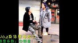Смотреть Китайский фокусник и его жена
