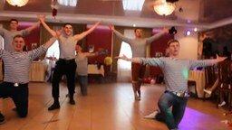 Отжиг на свадьбе по-русски смотреть видео - 2:54