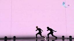 Современный танец со спецэффектами смотреть видео - 2:52