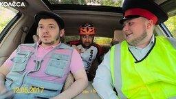 Смотреть Автомобилисты против велосипедистов