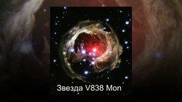 Смотреть Завораживающие космические снимки Вселенной