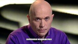 Enjoykin - Кто не понял, тот поймёт смотреть видео прикол - 1:41