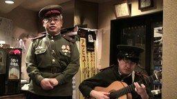 Смотреть Японцы поют советскую песню