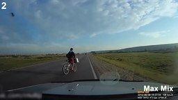 Неосторожные велосипедисты
