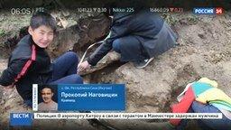 Смотреть Огородник откопал бивни мамонта