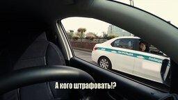 Автомобиль едет без водителя смотреть видео прикол - 5:06
