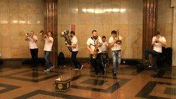 Смотреть Задорная музыка в метро