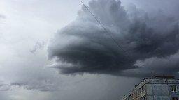 Смотреть Облако в виде дракона