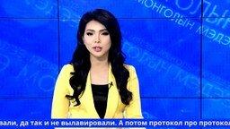 Смотреть Монгольская телеведущая и русские скороговорки