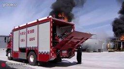 Самое современное тушение пожара смотреть видео - 3:22