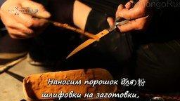 Смотреть Как делают японские традиционные ножницы