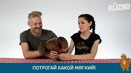 Итальянцы и предметы русского быта смотреть видео прикол - 5:39