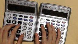 Смотреть Мелодия на калькуляторах