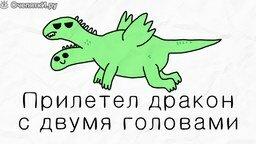 Сказка про девочку Россию