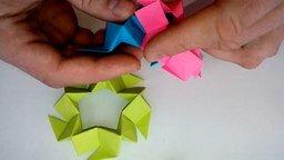 Смотреть Объёмная звезда из бумаги