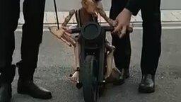 Марионетка-мотоциклист смотреть видео прикол - 1:32
