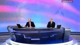 Смотреть Как в России наводится порядок