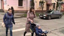 Штрафуем пешеходов! смотреть видео прикол - 3:04