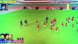 Смотреть Любительский футбол в Японии