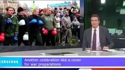 Американские новости про Россию смотреть видео прикол - 1:57