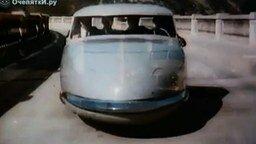 Смотреть Автомобиль будущего
