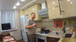 Муж готовит ужин... смотреть видео прикол - 0:33