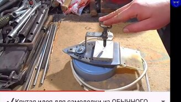 Сварочный аппарат из утюга
