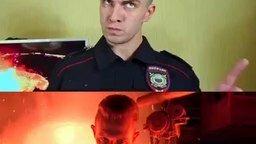 """Низкобюджетный """"Терминатор"""" смотреть видео прикол - 2:13"""