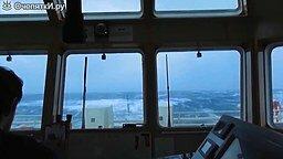 Корабли во время шторма смотреть видео прикол - 8:46