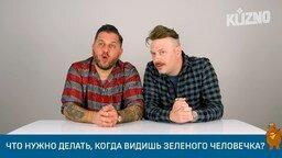 Итальянцы и русские загадки смотреть видео прикол - 13:34
