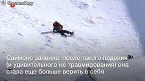 Лыжница перевернулась 15 раз смотреть видео прикол - 1:00