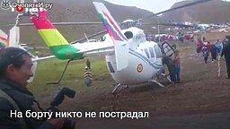 Вертолёт президента чуть не разбился смотреть видео прикол - 0:35